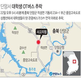 특검·헌재 탄핵심판 남은 일정은?