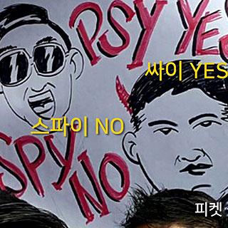 """[현장영상] 말레이 정관계 """"도 넘은 깡패국가"""" 북한 성토"""