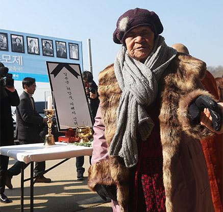 위안부 피해 할머니들의 끝나지 않은 슬픔