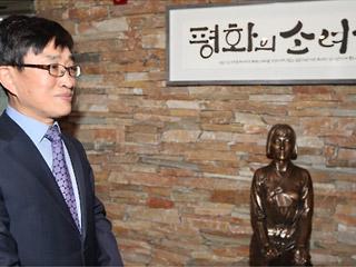 """'소녀상' 세운 정태기 병원장…""""난 아무것도 한 것이 없더라"""""""