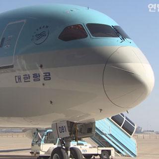 [현장영상] 대한항공, '꿈의 항공기' 보잉 787-9 국내 첫 공개