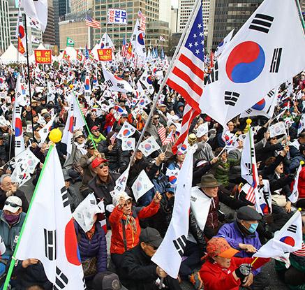 '탄핵부당' 태극기 집회