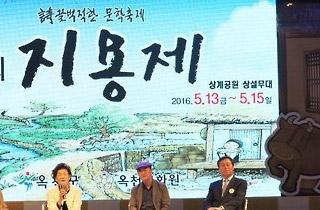 서른 돌 맞는 옥천 지용제…5월 서울서 30주년 기념행사