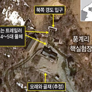 북한 풍계리에서 핵실험 준비 차량 포착