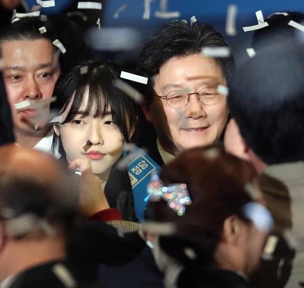 바른정당 대선후보 유승민…늦둥이 막내 딸 유담과 함께