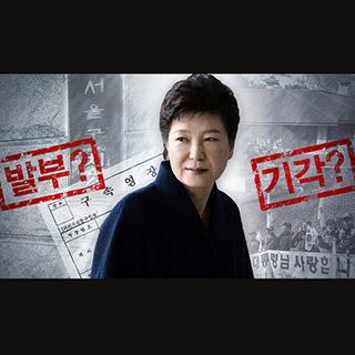 [포토무비] 朴 전 대통령 영장심사 출석…법정서 직접 결백 호소