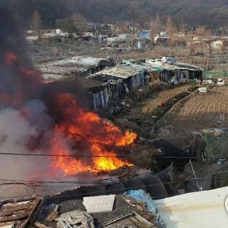 [현장영상] 구룡마을에서 큰불