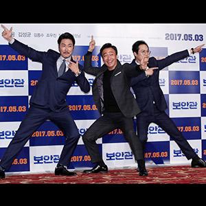 조진웅-이성민-김성균, 트리오 합체