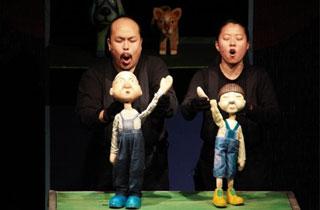 '파주평화사랑 가족연극축제' 내달 4일 개막