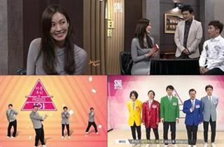 예비신부 김소연 등장에 'SNL9' 최고 시청률…2.3%