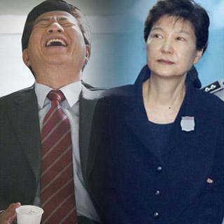 [포토무비] '영광의 노무현, 치욕의 박근혜'…엇갈린 운명의 날