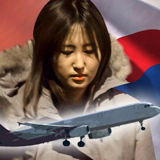 [포토무비] 정유라, 체포 144일만에 '한국행' 수용…'버티기' 포기