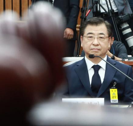 서훈 국정원장 후보자 청문회 시작