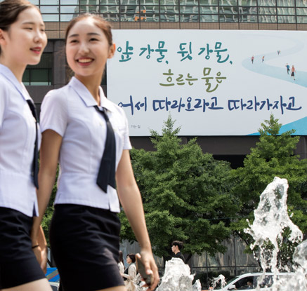 광화문에 걸린 김소월의 가는 길