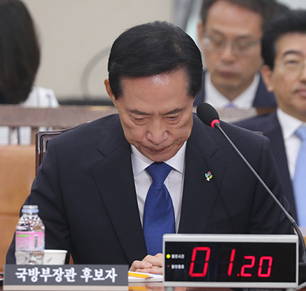 음주운전 사과 인사하는 송영무
