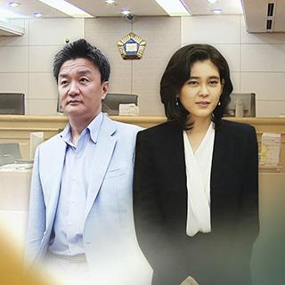 [포토무비] 이부진-임우재 파경… '억'소리 나는 재벌가의 이혼