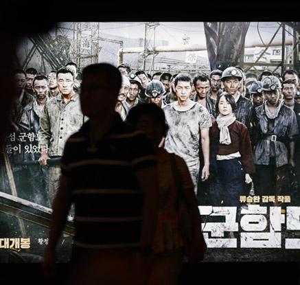 '군함도' 흥행돌풍 예고, 예매만 60만명 육박
