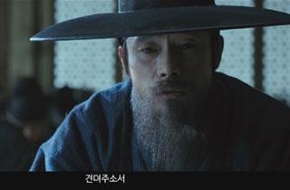 '열흘 휴일' 추석 극장가…'남한산성' '킹스맨'격돌