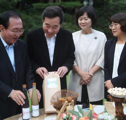 '낙연주' 선물받은 이낙연 총리
