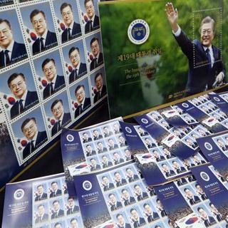 문재인 대통령 취임기념 우표첩 3만2천부 '완판'