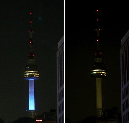 서울 N타워의 소등 캠페인