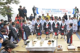 인천 강화도 10월 '가을 축제' 풍성