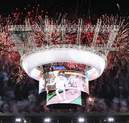 '제98회 전국체육대회' 개회