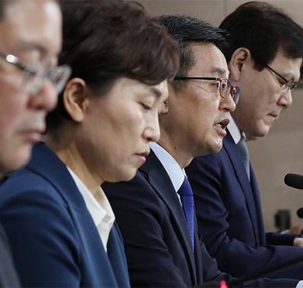 김 부총리,가계부채 종합대책 발표