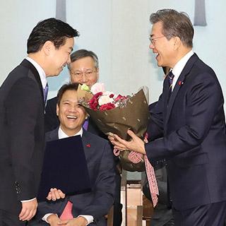 [포토무비] 文정부 1기 내각 195일만에 지각 완성