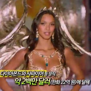 [현장영상] 중국서 '빅토리아 시크릿' 패션쇼…22억원짜리 속옷 공개