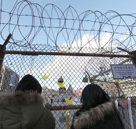 광화문에 세워진 철책