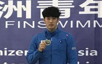 핀수영 윤지환, 아시안챔피언십 바이핀 50m 아시아신기록 우승
