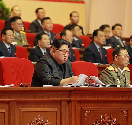 김정은, 8차 군수공업대회 참석