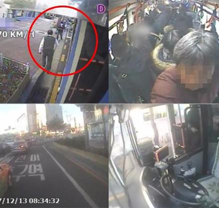만원버스에서 쓰러진 여고생 도운 시민들