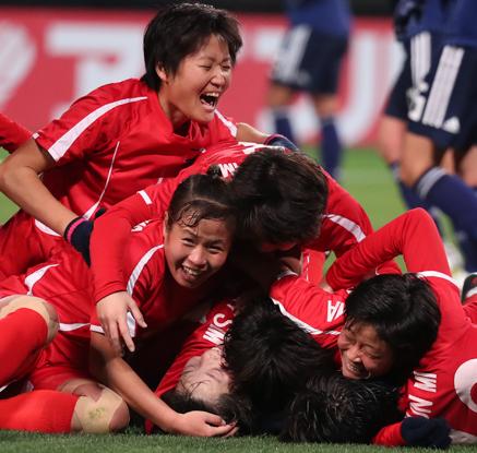 '김윤미 결승골' 북한, 일본 꺾고 동아시아챔피언십 우승
