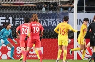 한국 여자축구, E-1 챔피언십서 3전 전패 꼴찌로 마감