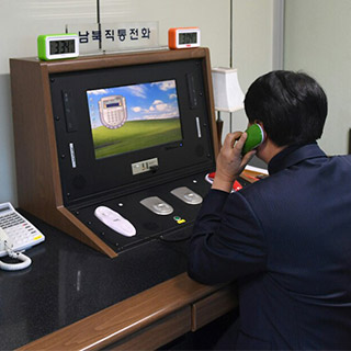[포토무비] 판문점 연락채널 개통
