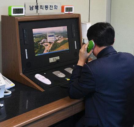 """남북 """"여보세요""""…23개월 만에 판문점 연락채널 재가동"""