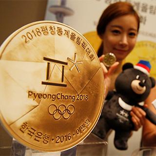 [포토무비] 평창올림픽 기념주화 공개…역대 국내 기념주화들은