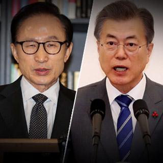 """[포토무비] MB 성명 발표…文대통령 """"盧죽음·정치보복 운운에 분노"""""""