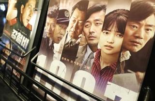 영화 '1987' 북미서 '쥬만지'·'스타워즈' 눌러