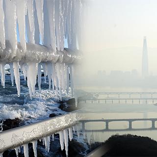 [포토무비]'추위-미세먼지-추위' 반복되는 힘겨운 겨울