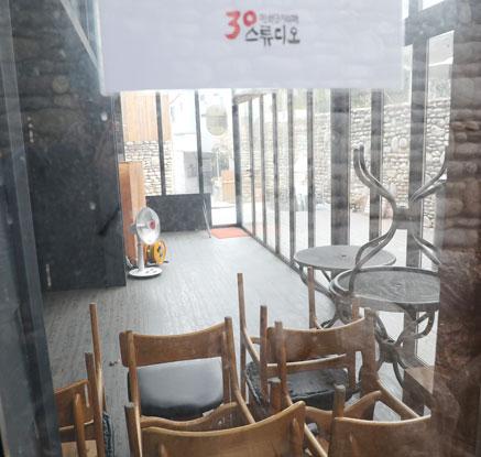 문 닫힌 '연희단거리패 30 스튜디오'