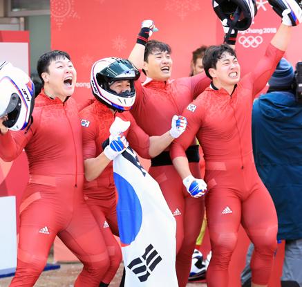 [올림픽] 봅슬레이 4인승, 아시아 최초 은메달