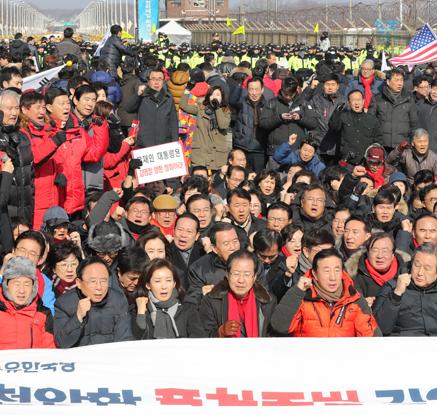한국당, 통일대교서 김영철 방남 반대집회