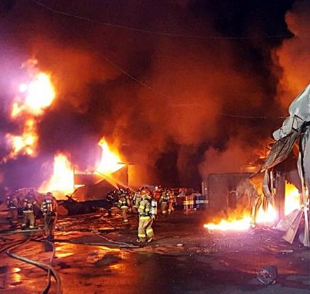청양 공장 화재…12억원 피해