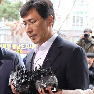 """[현장영상] 안희정 검찰 출석…""""합의에 의한 관계였다고 생각"""""""