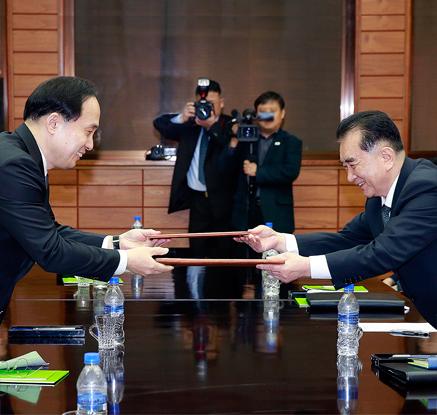 남북 실무회담, '합의서 교환'
