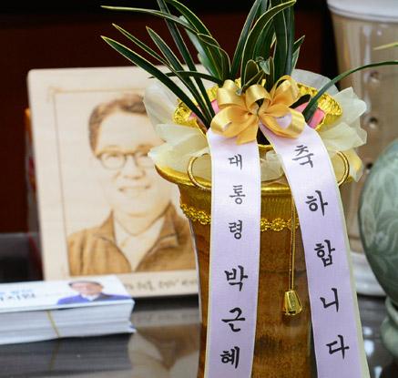 '박지원 카드'에 분주해진 새누리·더민주 원내대표 경선