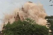 불교유적 도시 미얀마 바간, 지진 한방에 '와르르'